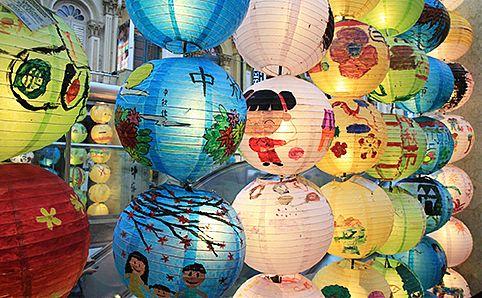Mid-autumn lanterns in Chinatown.