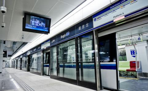 Bugis Station. Image courtesy of Morven Koh.