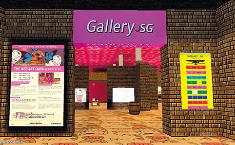Virtual Art Galleries